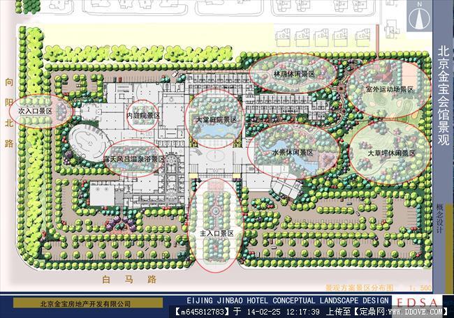 定鼎网 定鼎园林 园林方案设计 商业街区 某会馆景观设计方案及cad