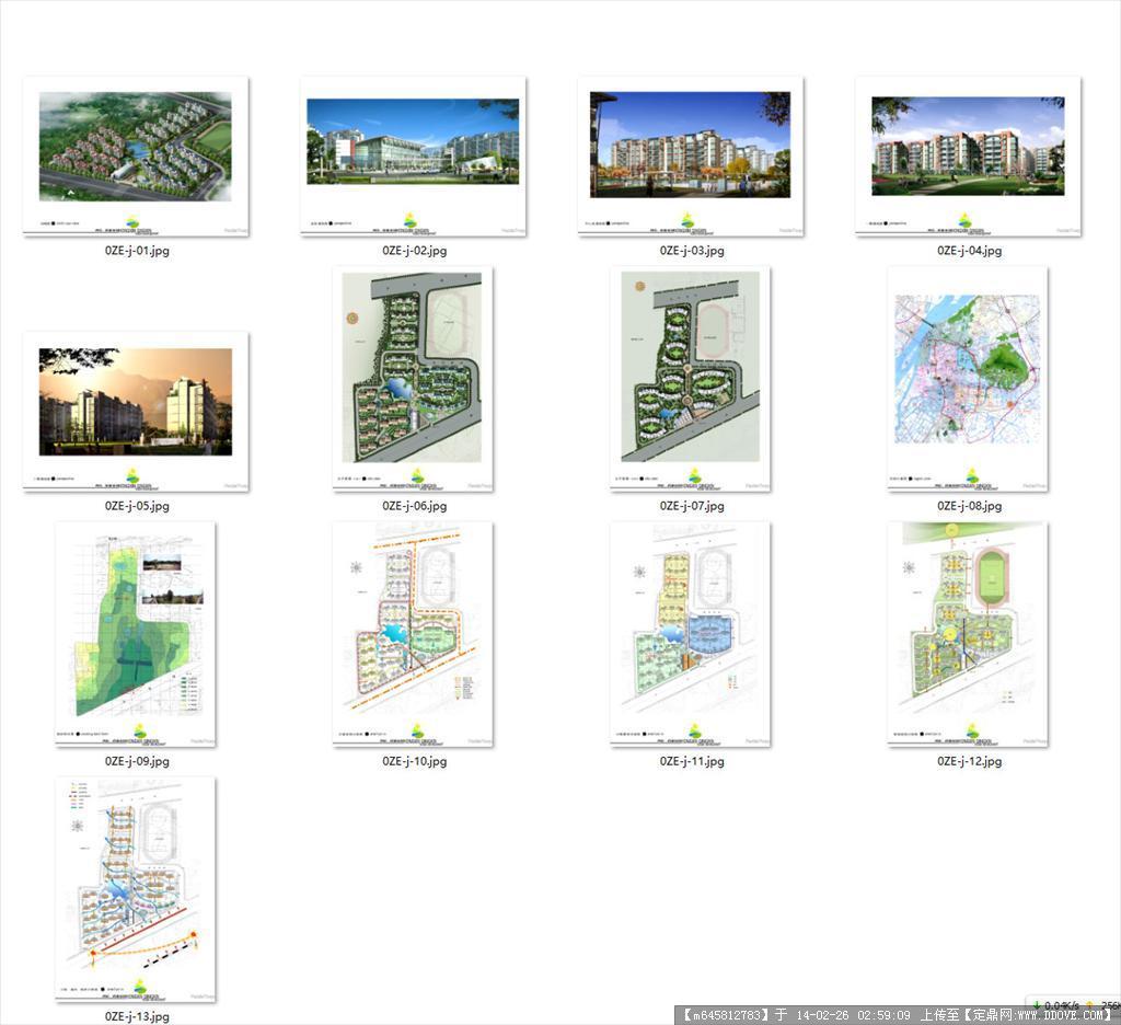 南京某居住区建筑规划方案文本图册