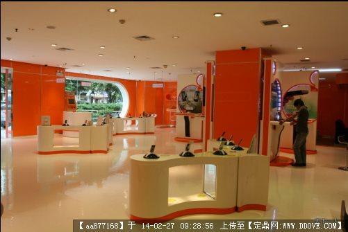 中国联通3g品牌店装修图 含实景