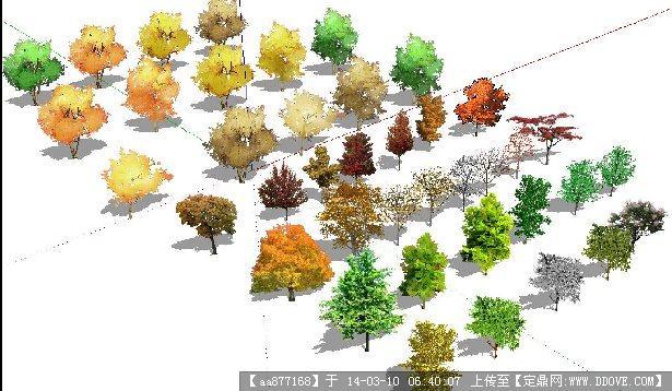 2d水彩树su精品组件集合模型()