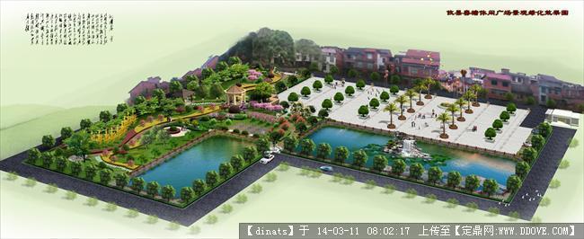 乡村广场园林绿化效果图