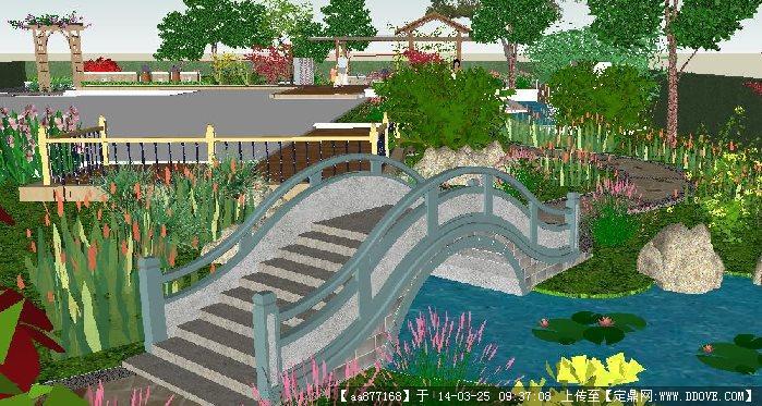 一个现代别墅庭院su精致设计模型