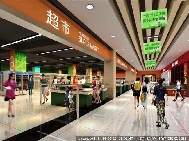 超市效果 入口,收银区.jpg