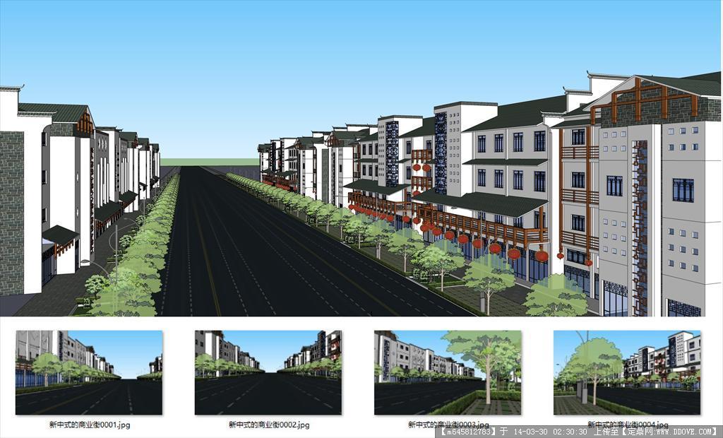 步行商业街效果图 仿古商业街效果图 商业街手绘效果图