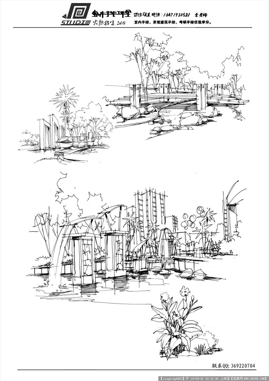 园林景观手绘线稿图分享展示