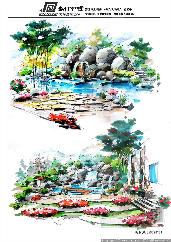 园林景观,建筑手绘色彩篇