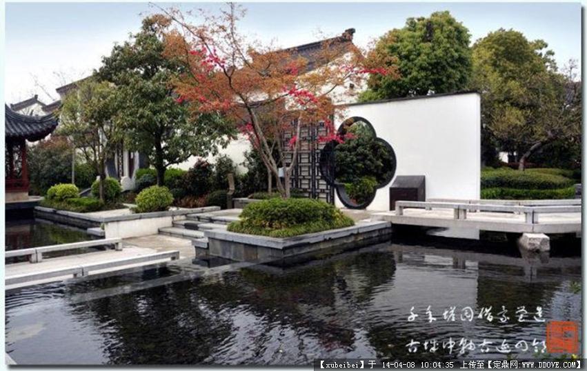 中式庭院景观设计图片