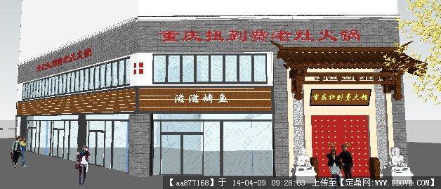 火锅店门面装潢su精致设计模型