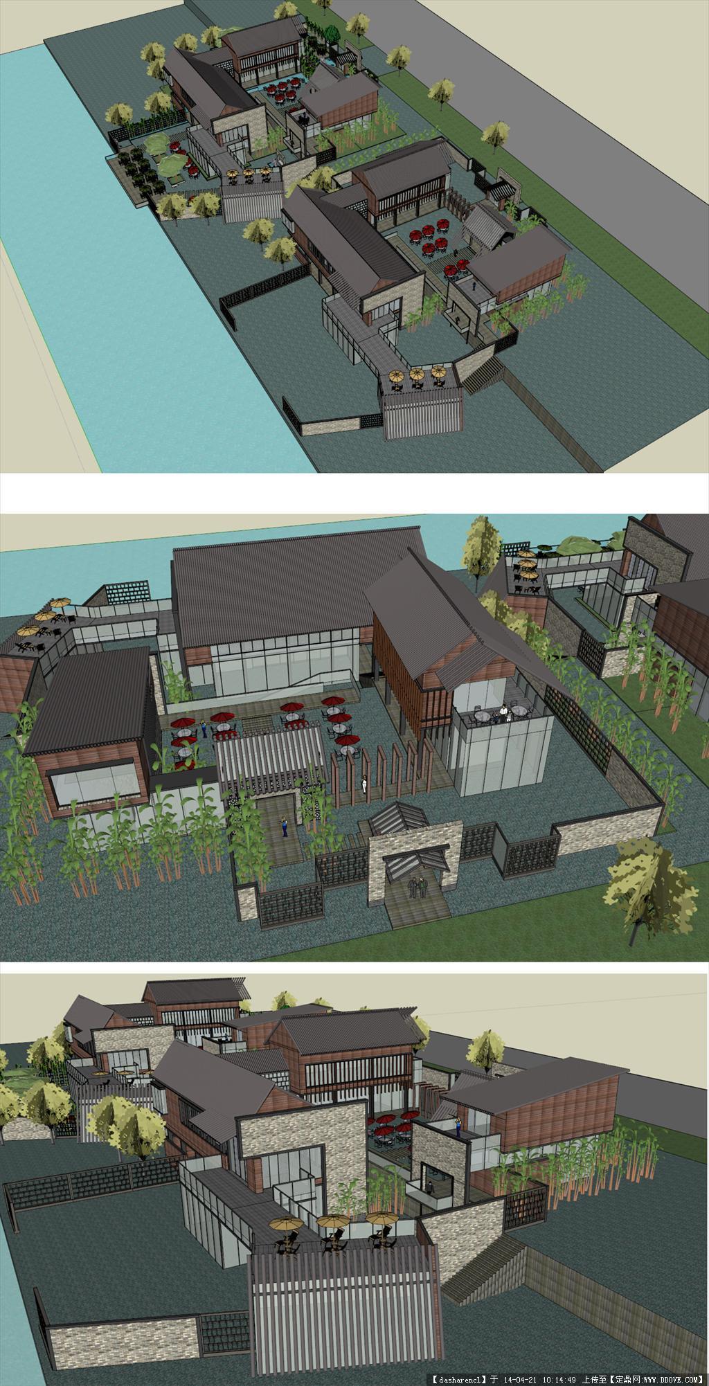 合院,新中式,精品模型