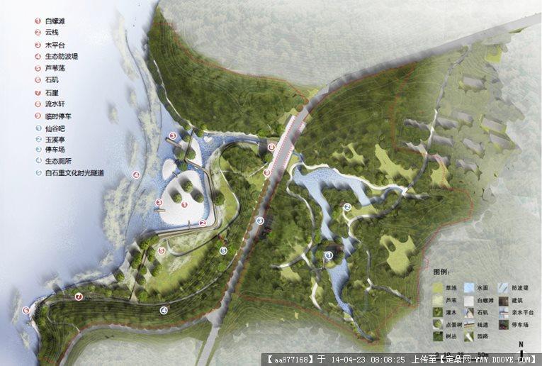 无锡某公园节点景观设计的下载地址,园林设计文本,,.