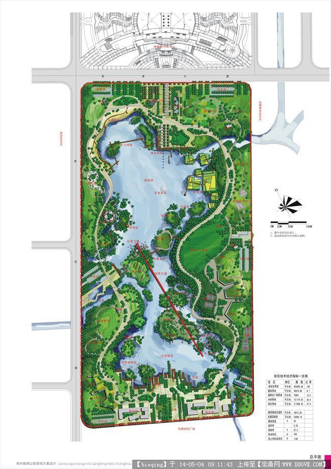 拟建迎风广场公园方案平面图的下载地址,园林方案设计