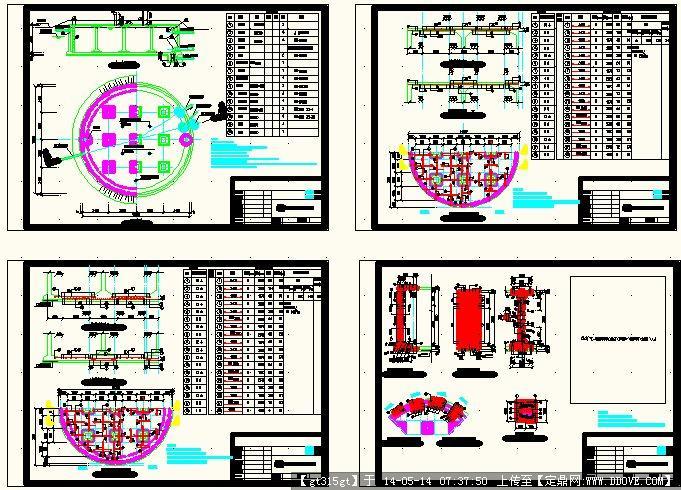 500立方蓄水池施工图