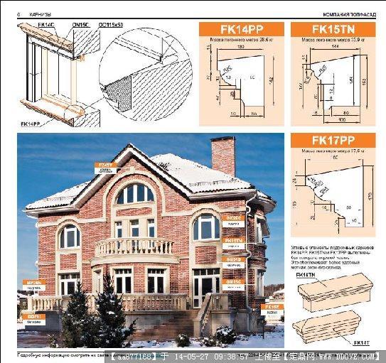 欧式装饰grc构件图集图片