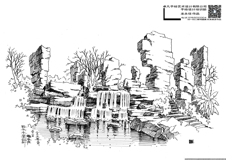 假山 石头水景设计实例 (原创 高清)01