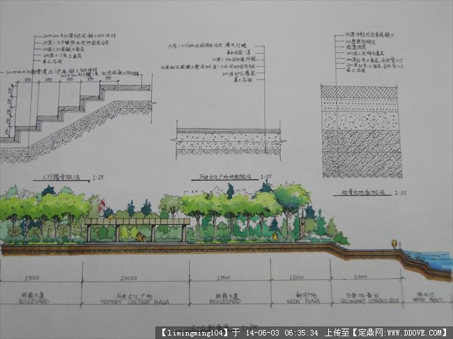 公园手绘快题设计