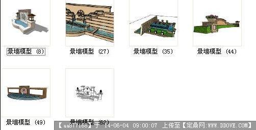7个入口水景墙su精致设计模型