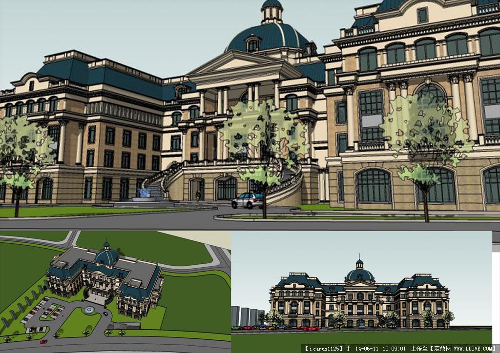 欧式古典办公楼su模型