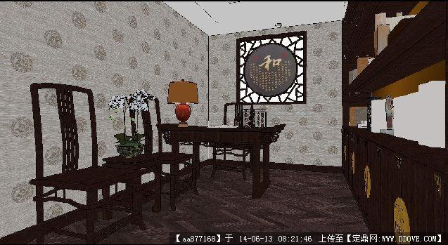 中式风格书房su精致设计模型