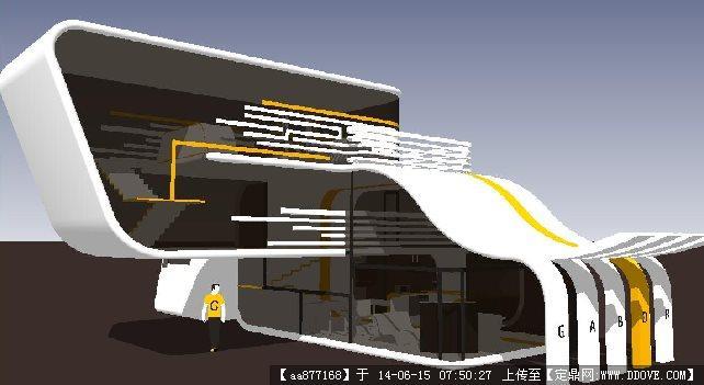抽象概念建筑方案su精致设计模型