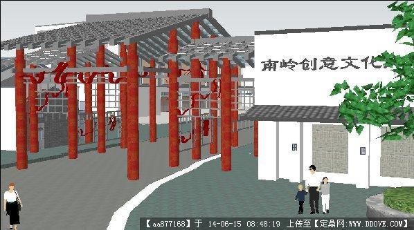 岭南创意文化园入口大门su精致设计模型
