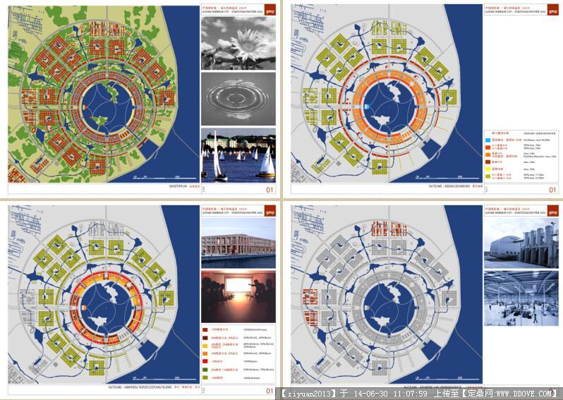 某港新城城市风格鉴定建筑设计