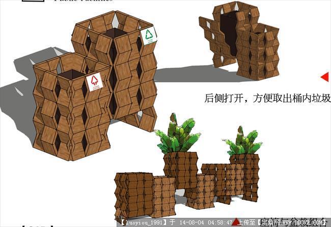 编制元素垃圾桶su模型