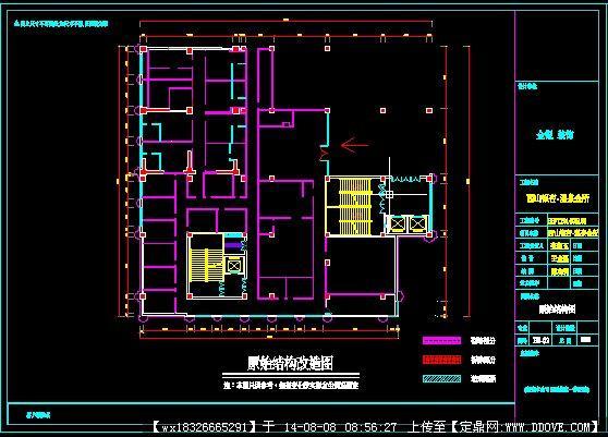 帝豪温泉会所完整室内装修设计全套施工图
