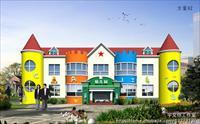 幼儿园建筑规划设计方案