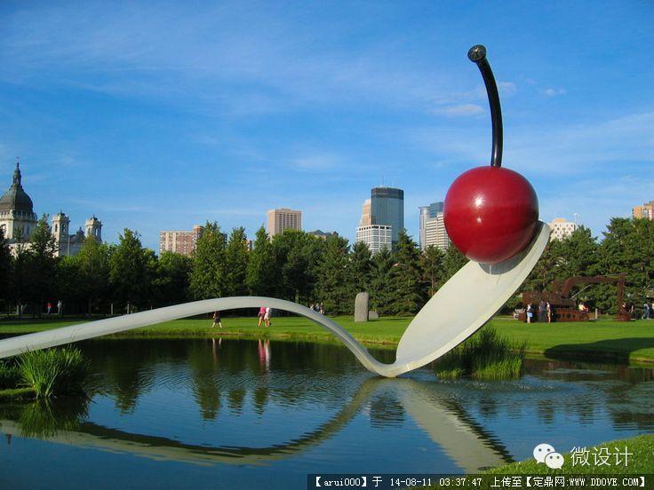 公园创意性景观设计方案实景图片