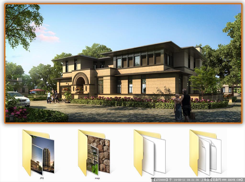 定鼎网 定鼎素材 三维模型 建筑模型 精华全模办公住宅建筑设计效果图