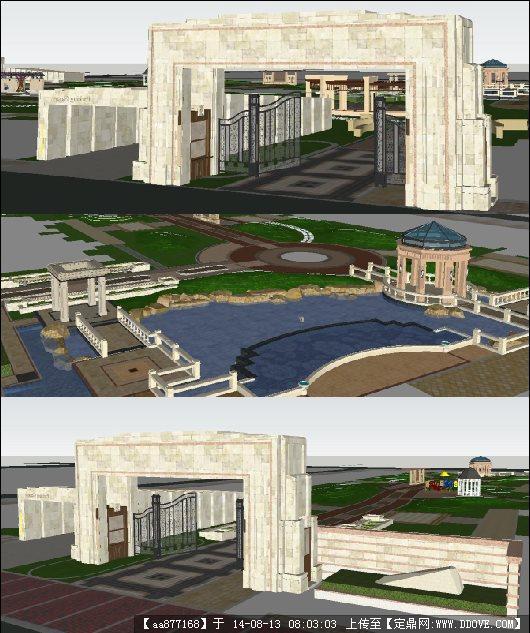 新古典欧式小区景观设计方案su精致设计模型