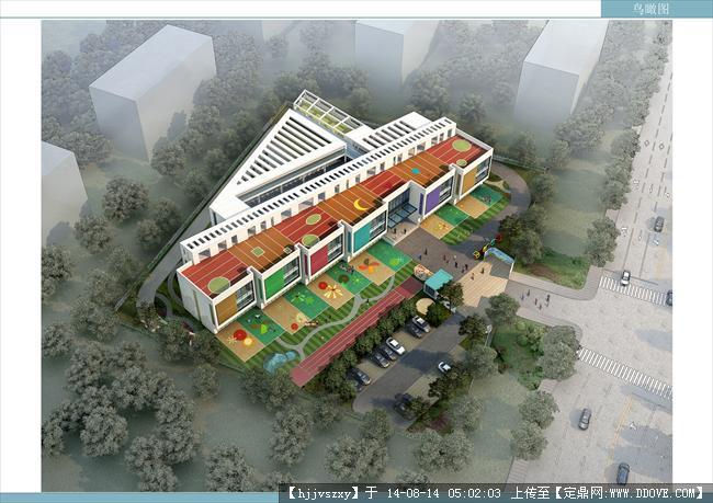 很好的幼儿园建筑设计方案效果图