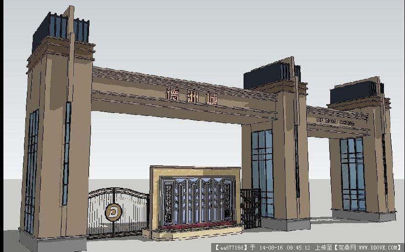 定鼎网 定鼎素材 sketchup草图大师模型 景观模型 artdeco风格德洲城
