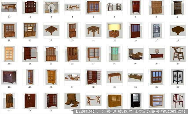203个中式仿古木制家具sketchup模型的下载地址