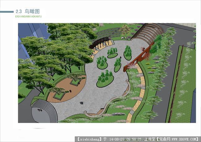 校园场地设计文本图的图片浏览,园林设计文本,校园景观,园林景观图片