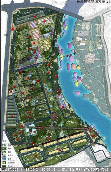 秦皇岛植物园山地园景观设计方案修改——北京土人.rar