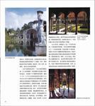 【高清】西方现代景观设计的理论与实践.pdf