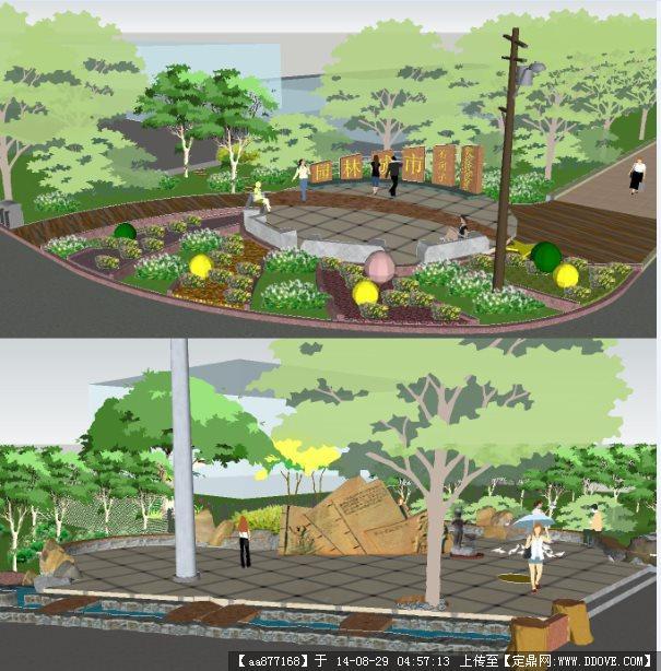 两个街头绿地公园规划设计方案sketchup精致设计模型图片