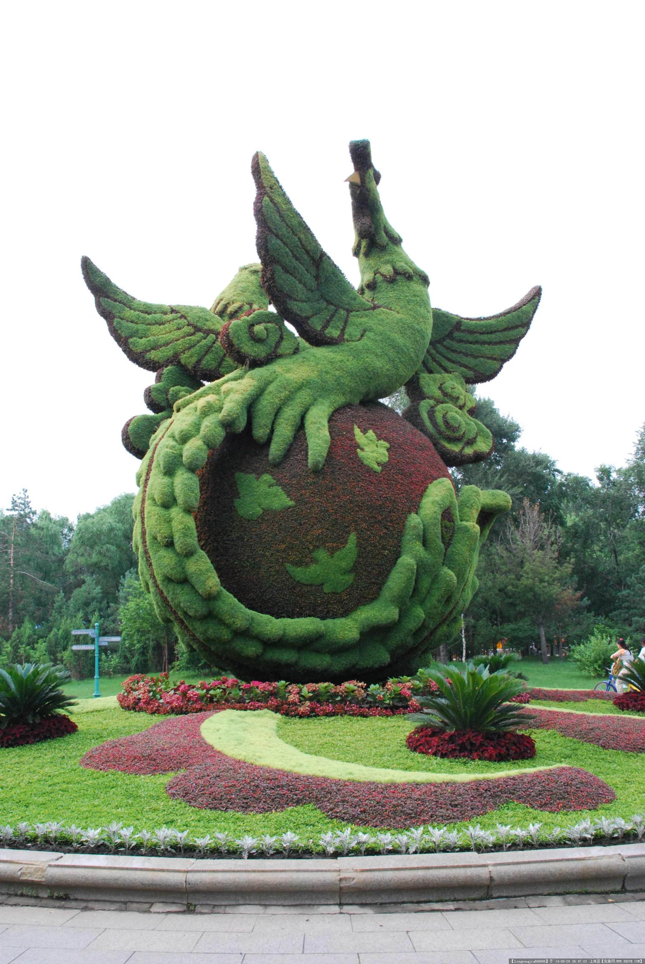 造型綠化設計實景圖片