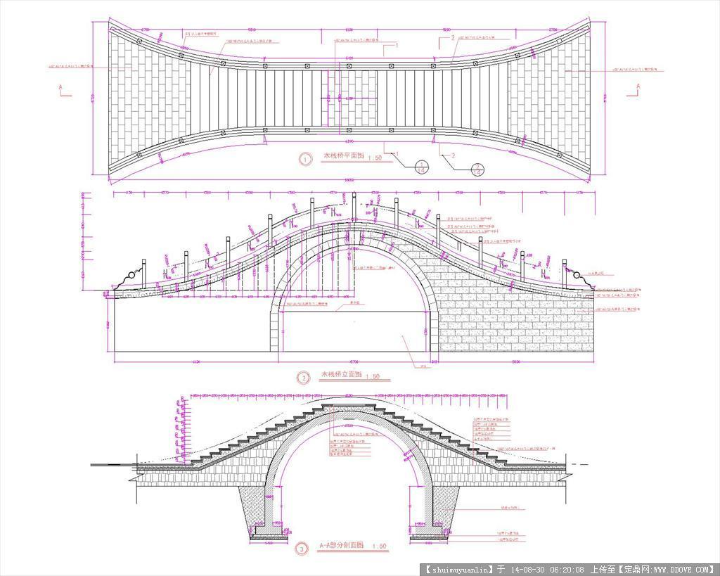 园林景观设计玉带式石拱桥施工图