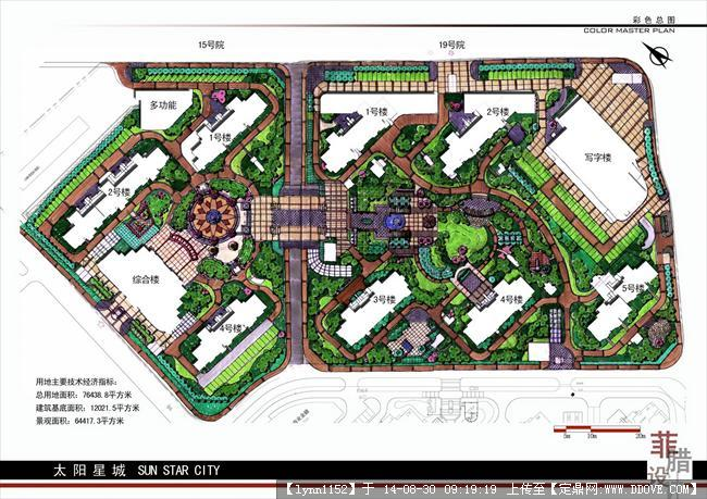 北京某小区园林景观规划设计文本(94页)