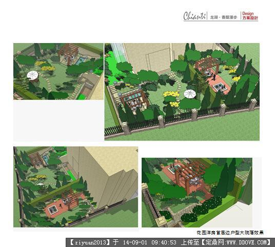 設計文本 居住區 某大型別墅區景觀設計方案圖冊ppt