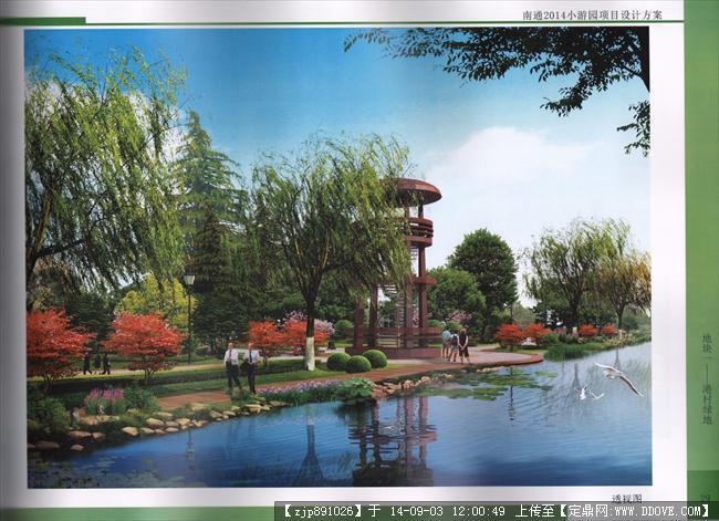 小游园规划设计,符合园林绿化的图片