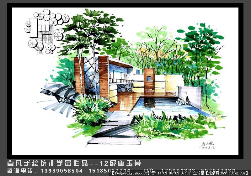手绘作品集合 建筑 景观