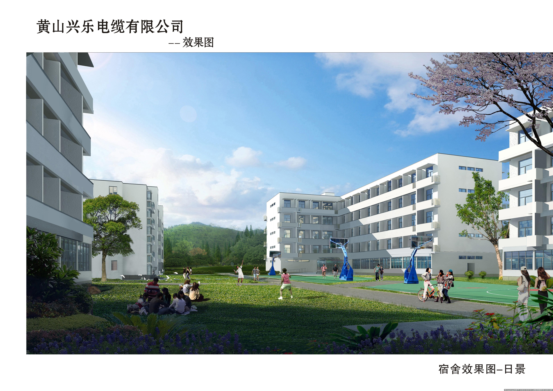 宿舍楼效果图2.jpg 原始尺寸:4960 * 3507