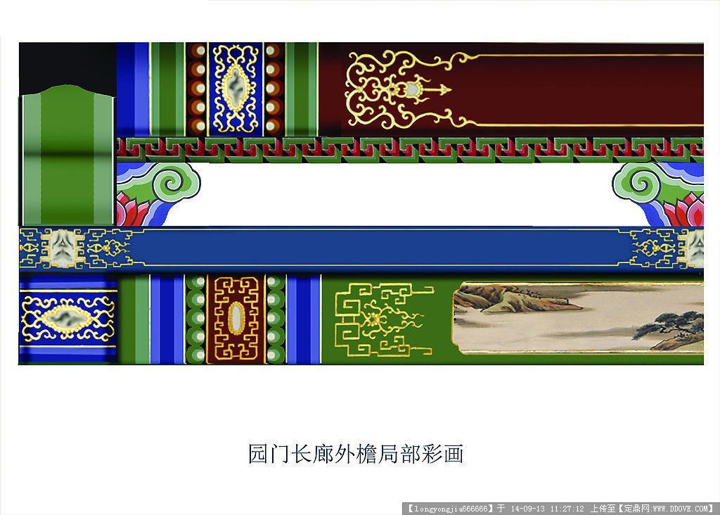 古建筑彩绘设计方案效果图 13