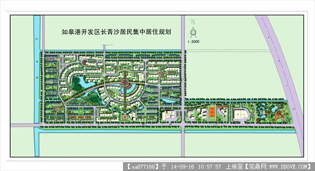 定鼎网 定鼎素材 psd模版 园林效果图 6张小区高清psd分层彩平效果图