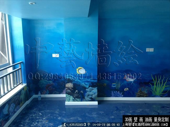 墙绘海洋系列实景照片图片