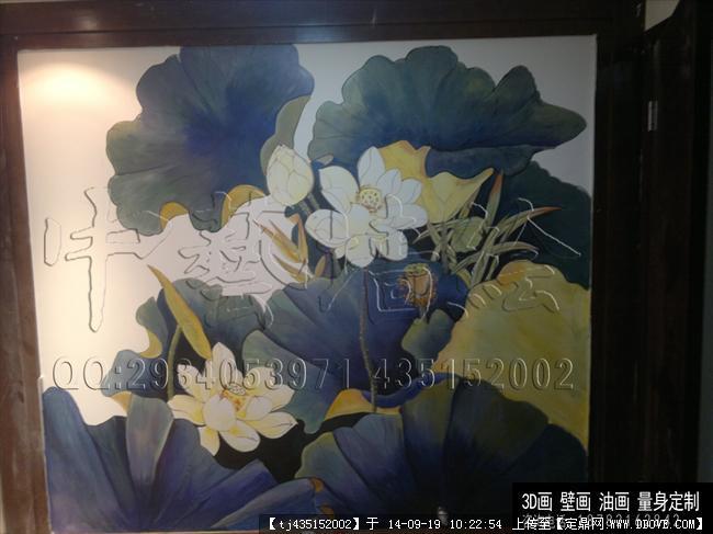 墙绘荷花系列手绘画