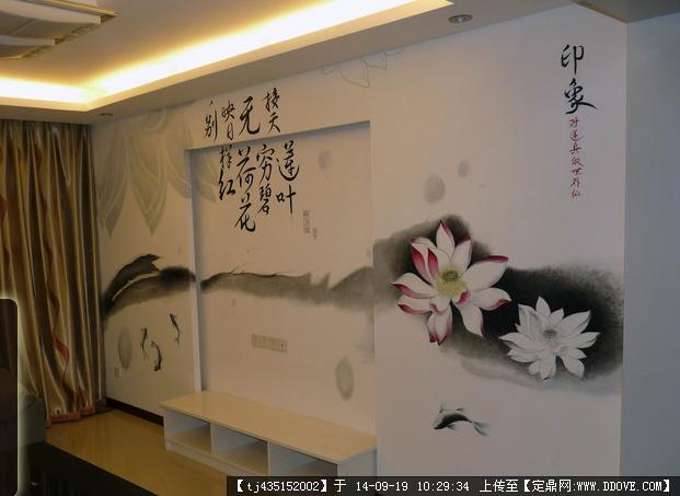 墙绘荷花系列手绘画的下载地址